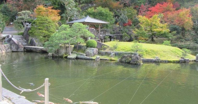 石照庭園(せきしょうていえん)