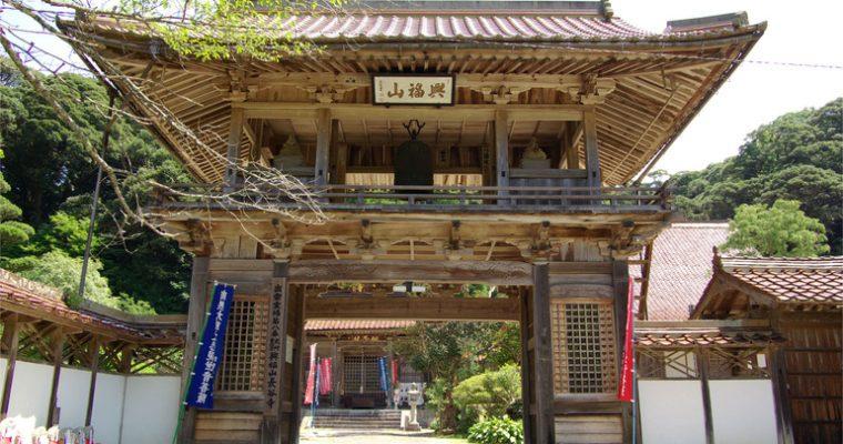 長谷寺(ちょうこくじ)