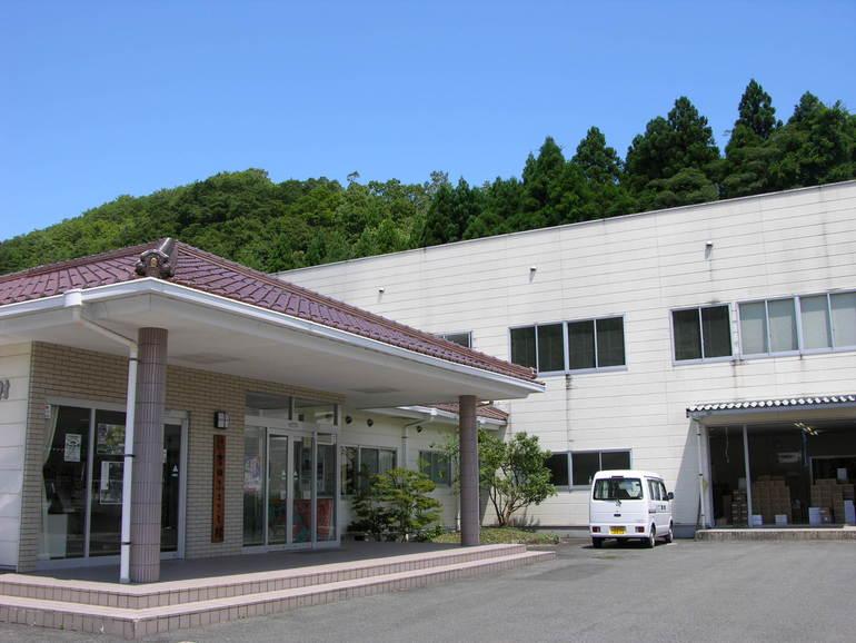 吉田ふるさと村