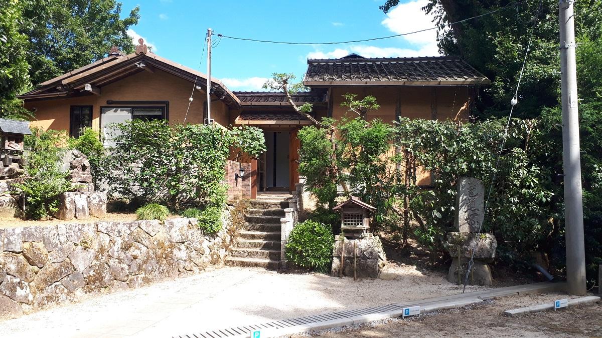 森の宿 TERA-CE HOUSE