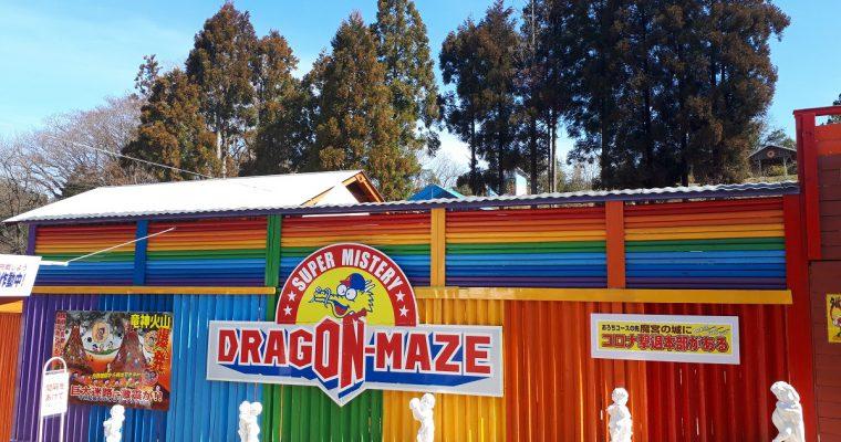 巨大迷路「ドラゴンメイズ」今シーズンの営業が始まりました!