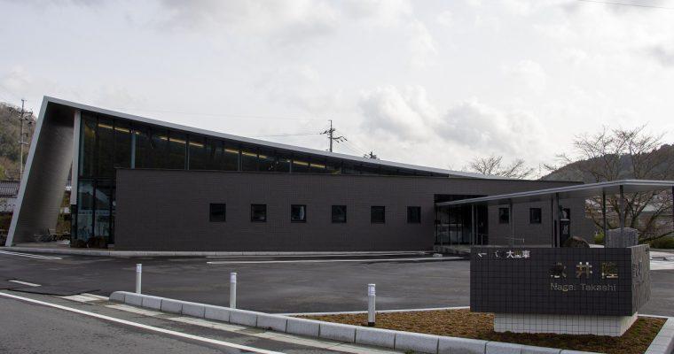 永井隆記念館がリニューアルオープンしました