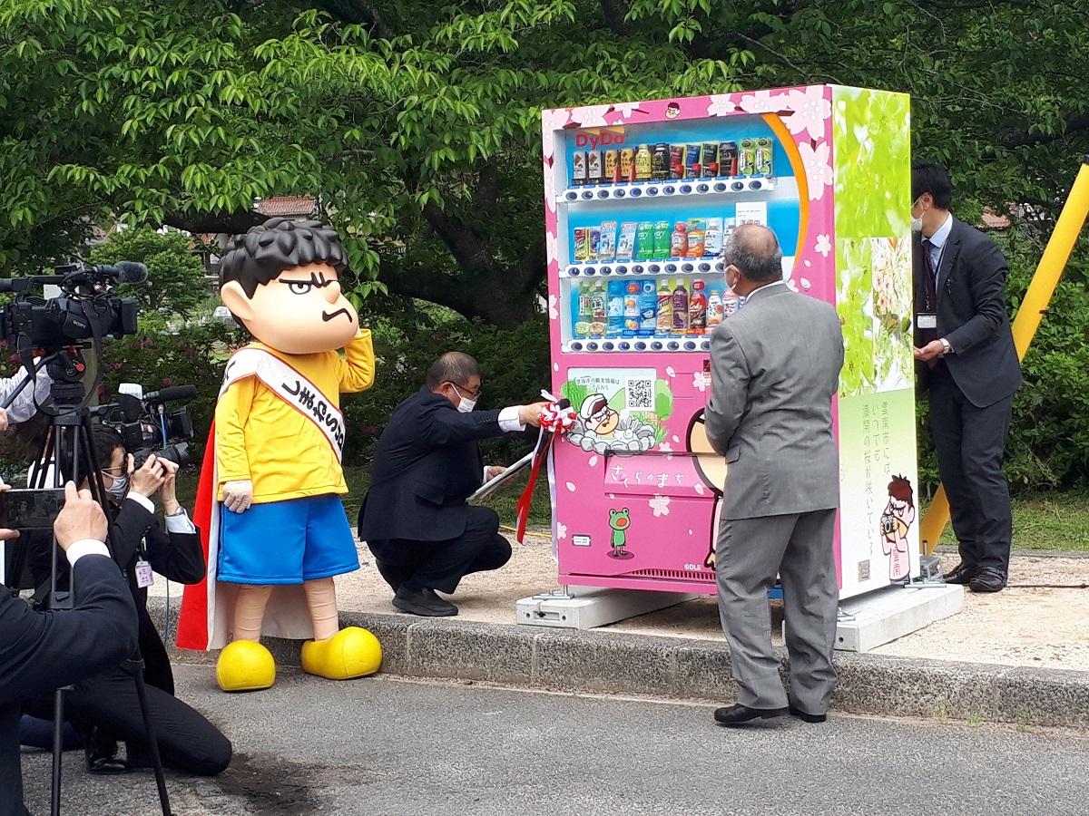 雲南吉田くんと雲南市の桜がラッピングされた「観光支援自動販売機」を設置しました